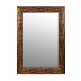 Tortoise Fleur-de-Lis Mirror, 32x44
