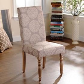 Stone Gabrielle Parsons Chair