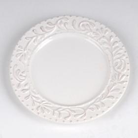 Bianca Leaf Salad Plate