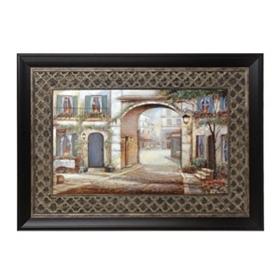 La Cour Damoye Framed Art Print